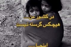 children-in-afghanistan